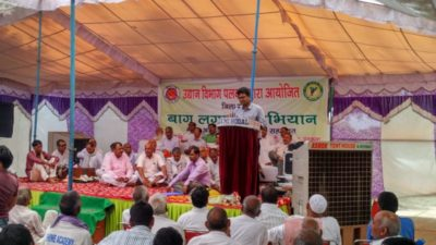 Promotion of Horticulture at Village Sondhad, Haryana